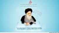Ayetullah Sistani, ABD'nin Irak'ı bölme kararına karşı çıkılmasını istedi