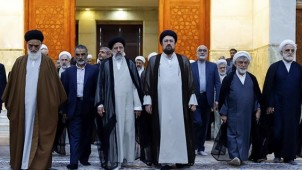 İran Yargı Başkanı Ve Mensupları İmam'a Biat Tazeledi