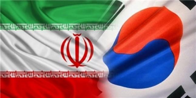 Güney Kore İran yaptırımlarını bertaraf etme peşinde