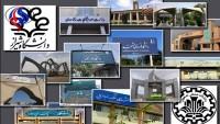 İran'dan 13 üniversite dünyanın en iyi genç üniversiteleri arasında