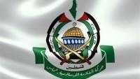 Hamas: Filistin'i halkından başkası temsil edemez