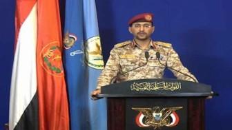 Yemen Ordusundan Suudi Rejime Uyarı!
