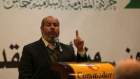 El-Hayye: Öncelikle Oslo Anlaşması Utancından Kurtulmalıyız