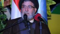Hizbullah'tan Maname konferansına tepki