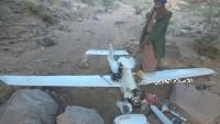 Yemen Hizbullahı Suud İşbirlikçilerine Ait Bir İHA'yı Düşürdü