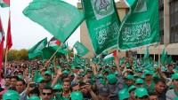 Hamas, Batı Yaka Sakinlerini Gösterilere Katılmaya Davet Etti
