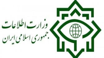 """İran'dan """"ABD'nin siber casusluk ağını çökerttik"""" açıklaması"""