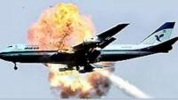 Amerika'nın İran Yolcu Uçağına Gaddarca Saldırısının Yıldönümü