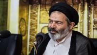 İran Hac Örgütü: İranlı Hacılar Kumeyl Duasını Okumak İstiyor