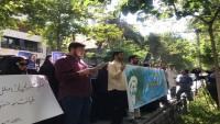 İran'da, Nijerya Müslümanlarının Lideri Şeyh Zakzaki'ye Destek Gösterisi Düzenlendi