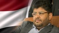 Yemen: Amerika, İslami İran karşısında geri adım atmıştır