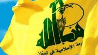 ABD'nin Hizbullah kararı tüm Lübnan halkına hakarettir