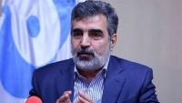 """İran """"quantum"""" teknoloji ülkeleri arasında"""