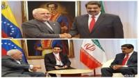 Maduro'dan İran'a teşekkür