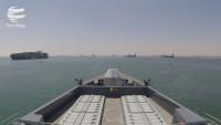 İngiltere'nin ikinci deniz filosu Fars Körfezi sularında