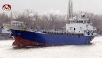 Hazar Denizi'nde batan İran gemisi mürettebatı kurtuldu