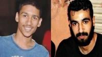 İngiltere'den Bahreyn'e idamlarla ilgili tepki