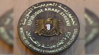 Suriye, terör rejimi İsrail'i Güvenlik Konseyi'ne şikayet etti