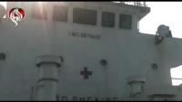 Video: İran'ın Hürmüz Boğazında el koyduğu petrol kaçakçılığı yapan gemiden görüntüler