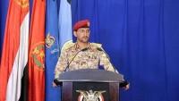 Yemen Hizbullahı Yakında Yeni Füze Sistemini Tanıtacak