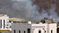 Aden'de çatışmalar alevlendi!