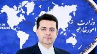İran: Bahreyn yetkilileri mantıksız eylemlerini durdurmalı