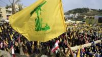 Hizbullah, Lübnan'ın İçişlerine Karışan ABD'ye Karşı Çıkılmalıdır