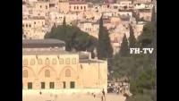Kurban Bayramının 1. günü siyonist rejimin polisi Mescidi Aksa'da Filistinlilere saldırdı