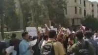 İran'da bir grup öğrenci, Hindistan'ın Cammu Keşmir'in özel statüsünü ortadan kaldırma kararını protesto etti