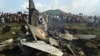 Hindistan Hava Kuvvetlerine ait savaş uçağı düştü