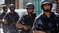 Filistin Yönetimi Güvenlik Birimleri 4 Kişiyi Gözaltına Aldı