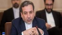 Irakçi: Bercam'ı tam uygulamamız 15 milyar dolara bağlı