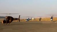 """""""Şahit"""" helikopterleri Sipahiler Ordusu envanterine katıldı"""