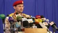 Yemen Ordusu: Arabistan'da 350 Kilometrekarelik Alanı Ele Geçirdik!