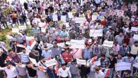 Halep'te ABD ve Türkiye Protesto Edildi