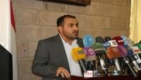 Suudi Koalisyon Eylemlerinin Sonuçlarını Kabul Etmelidir