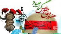 İslami İran'da Kutsal Savunma Haftası Başladı