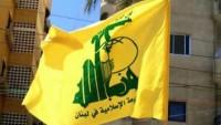 Bölge ülkelerinden Hizbullah'a destek
