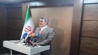 İran ile Kırgızistan arasında güvenlik alanında işbirliği anlaşması imzalandı