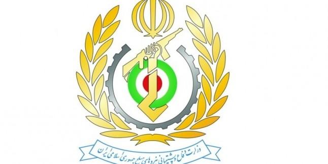 Savunma Bakanlığı: İran Silahlı Kuvvetleri, düşmanın hesap hatasına sert karşılık verecek