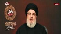 Seyyid Nasrullah: Siyonistlerin Lübnan hakimiyetini çiğneme dönemi sona erdi