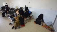 BM: Her iki saatte bir Yemenli kadın hayatını kaybediyor