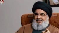 Seyyid Nasrullah: Al-i Suud, ömrünün sonlarını yaşıyor