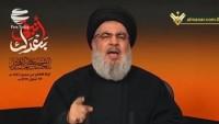 Hasan Nasrullah bölge krizlerinden Arap devletlerini sorumlu tuttu