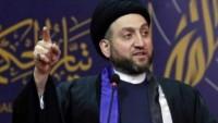 Seyyid Ammar Hekim, İsrail'in tecavüzcülerine karşı Müslüman ve Arap ülkelerin birleşmesini istedi