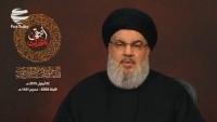 Seyyid Nasrullah: Direniş cephesi ABD ve İsrail'in baskısı karşısında teslim olmayacak