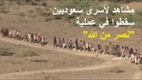 Yemen'den Suudi Arabistan'a Ağır Darbe