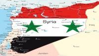 Suriye'den ABD ve Türkiye'ye şiddetli kınama