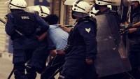 Bahreyn rejimi insan hakları ihlalindeki listede