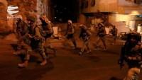 Siyonist askerler, Batı Yaka'da bir merkeze saldırdı